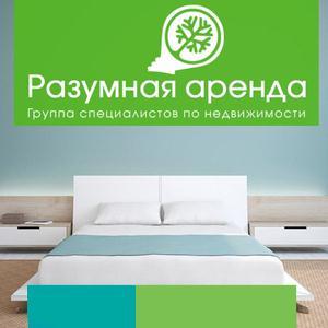 Аренда квартир и офисов Чайковского