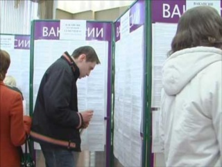 Центры занятости Чайковского