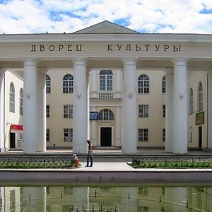 Дворцы и дома культуры Чайковского