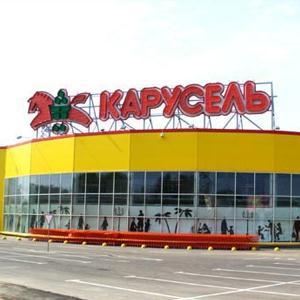 Гипермаркеты Чайковского