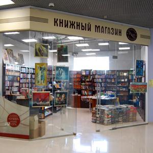 Книжные магазины Чайковского