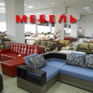 Магазины мебели Чайковского