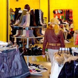 Магазины одежды и обуви Чайковского