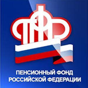 Пенсионные фонды Чайковского