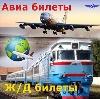 Авиа- и ж/д билеты в Чайковском