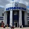 Автовокзалы в Чайковском