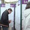 Центры занятости в Чайковском