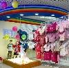 Детские магазины в Чайковском