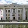 Дворцы и дома культуры в Чайковском