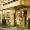 Гостиницы в Чайковском