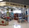 Книжные магазины в Чайковском