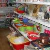 Магазины хозтоваров в Чайковском