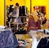 Магазины одежды и обуви в Чайковском