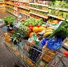 Магазины продуктов в Чайковском