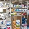 Строительные магазины в Чайковском