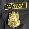 Судебные приставы в Чайковском