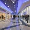 Торговые центры в Чайковском