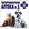 Ветеринарные аптеки в Чайковском