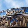 Зоопарки в Чайковском