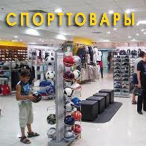 Спортивные магазины Чайковского