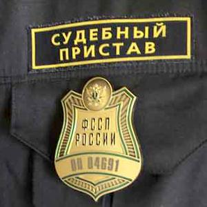 Судебные приставы Чайковского